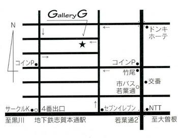 G地図.jpg