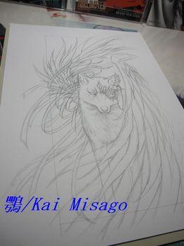 IMG_6401(名前・小).jpg
